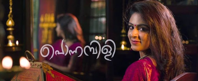 Actress Malavika Wales in  Ponnambili Serial on Mazhavil Manorama