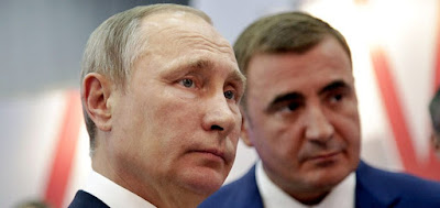 Директором ФСБ станет губернатор Алексей Дюмин