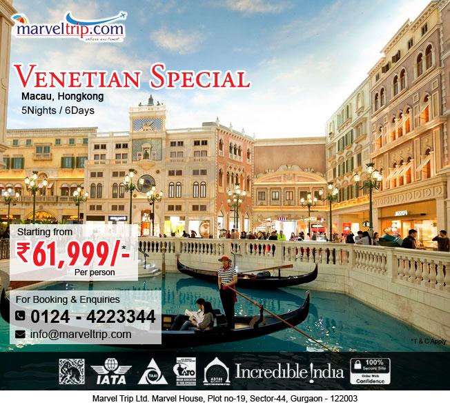 Monsoon Holidays In Kerala: Marvel Trip: Venetian Special