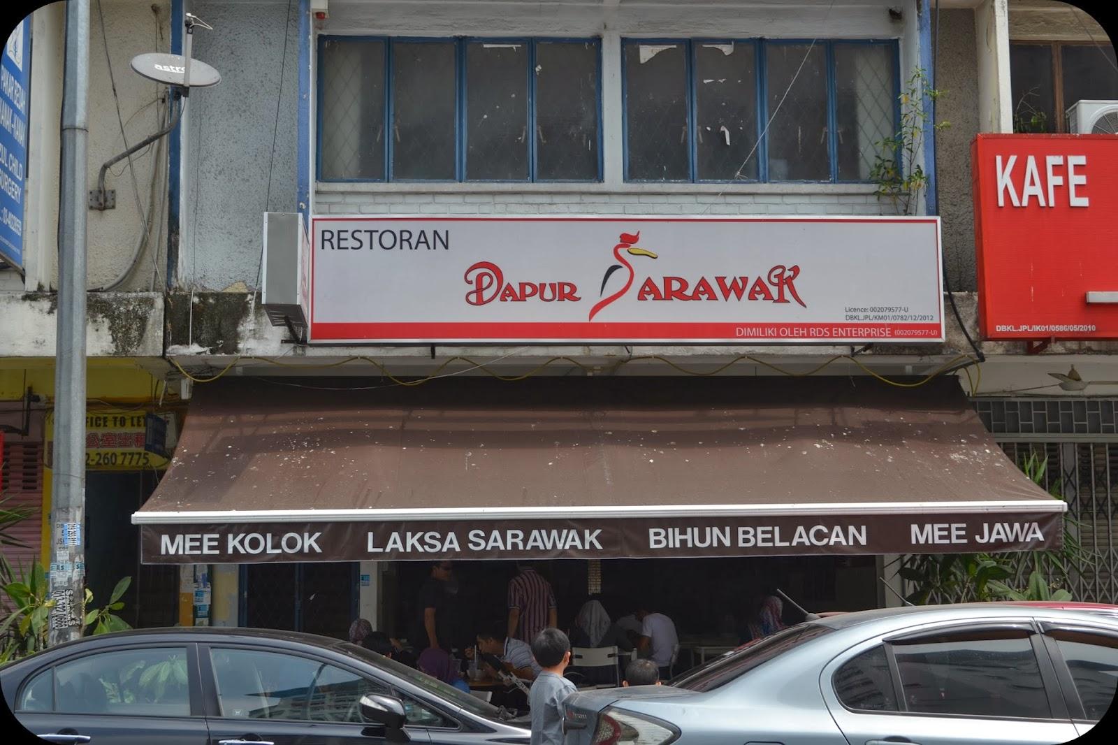 Dapur Sarawak Jalan Sarikei