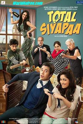 Total Siyappa (2014) Official Trailer BRRip
