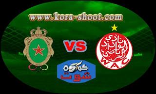 مشاهدة مباراة الجيش الملكي والوداد الرياضي بث مباشر 09-05-2019 الدوري المغربي