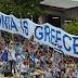 Συλλαλητήριο στο Πισοδέρι -Κατά της συμφωνίας για το ονοματολογικό