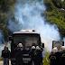 Τι είναι τα χημικά που έριξαν στους διαδηλωτές για τη Μακεδονία