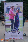 Babu Bangaram Audio Launch-thumbnail-11