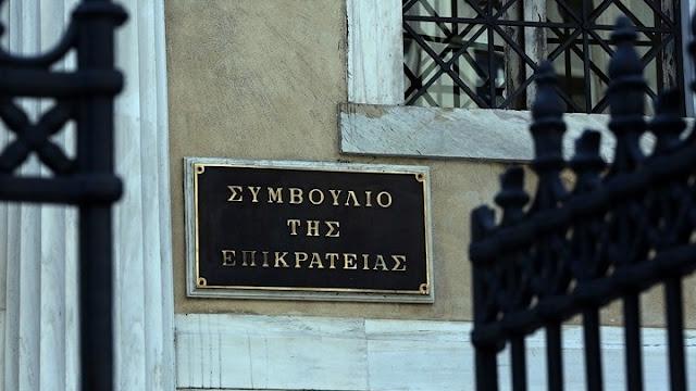 Στο ΣτΕ έφτασε απόφαση του Διοικητικού Πρωτοδικείου Ναυπλίου για τα αναδρομικά