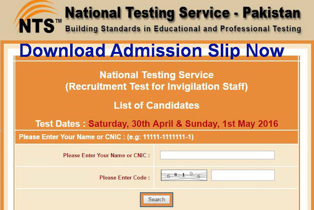 NTS Invigilation Staff Jobs Tests Schedule Announced