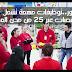 أسواق كارفور: توظيفات مهمة تشمل 1500 مهن وتخصصات عبر 25 من مدن المملكة