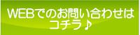 https://www.iqform.jp/nw-sz/pc/enquete/benoa_ginza_yoyaku/