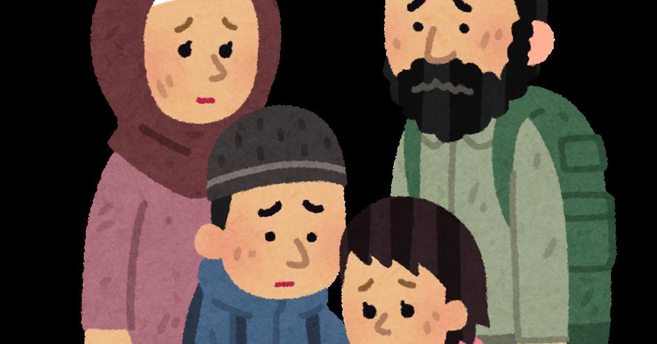 悲しそうな難民の家族のイラスト | かわいいフリー素材集 いらすとや