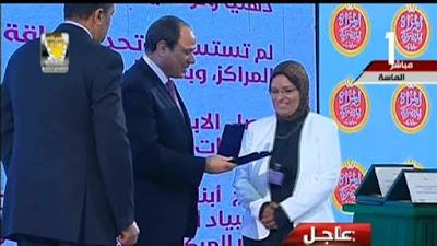 الرئيس السيسي خلال احتفالية المراة المصرية
