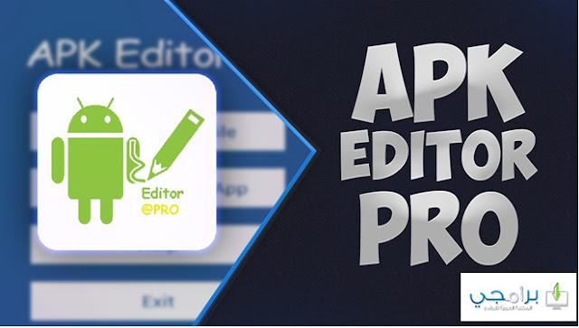 تحميل برامج اندرويد apk كاملة برابط مباشر مجانا Download Android programs apk
