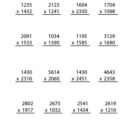 5. Sınıf Matematik Çarpma İşlemi Çalışma Sayfası ile