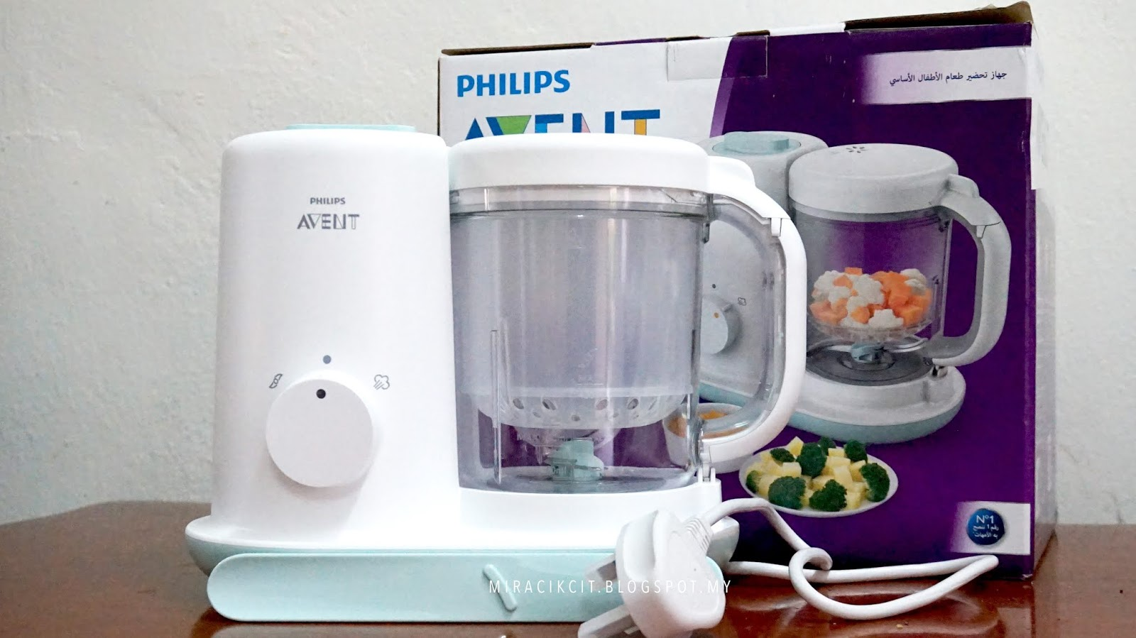 Review Philips Avent Essential Baby Food Maker