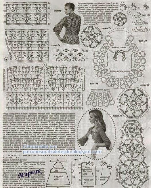 Bolero de exquisito diseño | Crochet y Dos agujas - Patrones de tejido