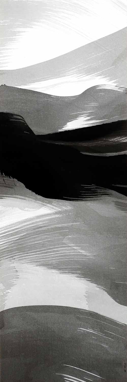 Encre et lavis sur papier Arches, 40 x 120 cm, 6 oct. 17