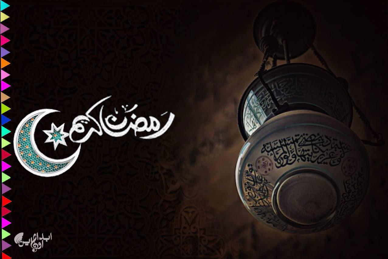 صور وتصاميم شهر رمضان 2018 مـ | خلفيات سطح المكتب 1439هـ