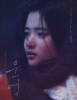 Moon Young  2017