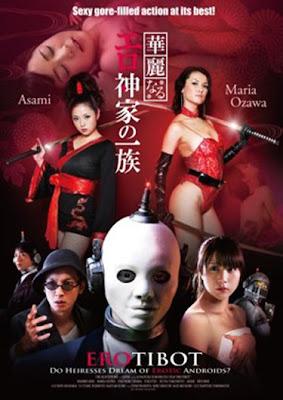 Erotibot (2011)