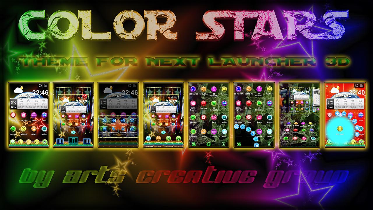 Next_Launcher_Theme_ColorStars2D.png