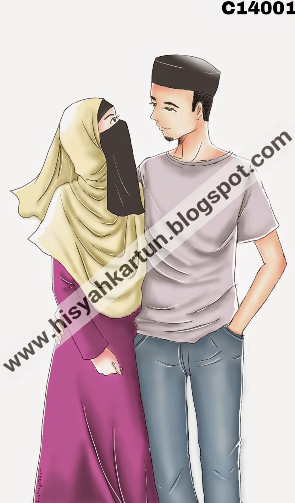 Pasangan Islami Romantis Animasi Nusagates