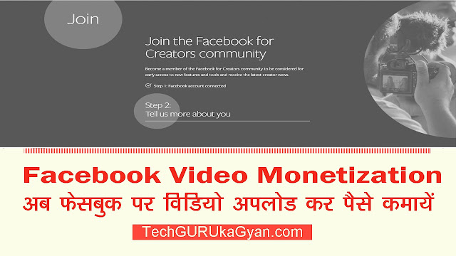Facebook-Video-Monetization
