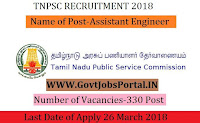 Tamil Nadu Public Service Commission Recruitment 2018– 330 Assistant Engineer