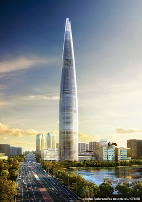Wuhan Greenland Center China 2020