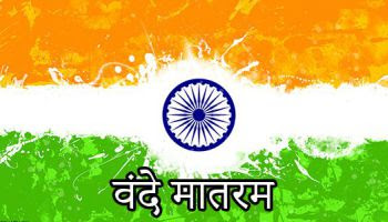 Happy Republic Day Whatsapp HD Images
