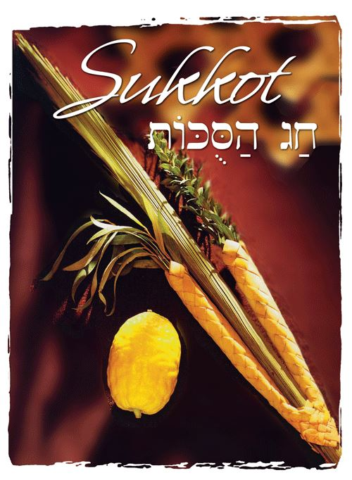 Special Sukkot Messianic Meaning