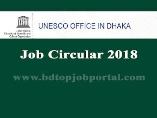 UNESCO Bangladesh Recruitment circular 2018