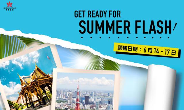 搶搶搶!暑假狂減,東京連稅HK$1,660、曼谷連稅HK$941、古晉連稅HK$902,只限4日!