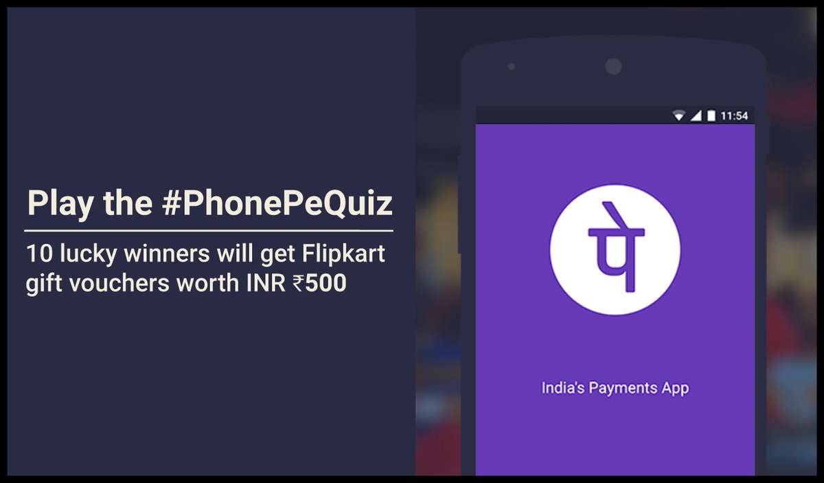PhonePe Quiz Contest - Freebie Giveaway Contest - Win Reward