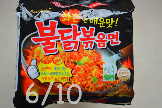 Samyang-Extremely-Spicy-Chicken-Flavor-Ramen