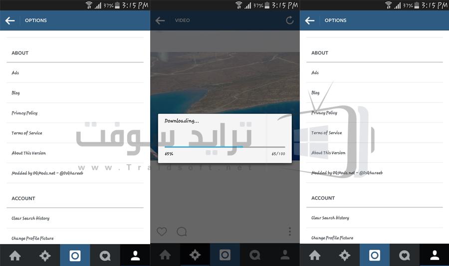 تحميل برنامج انستقرام بلس عربي Instagram Plus للاندرويد Oginsta