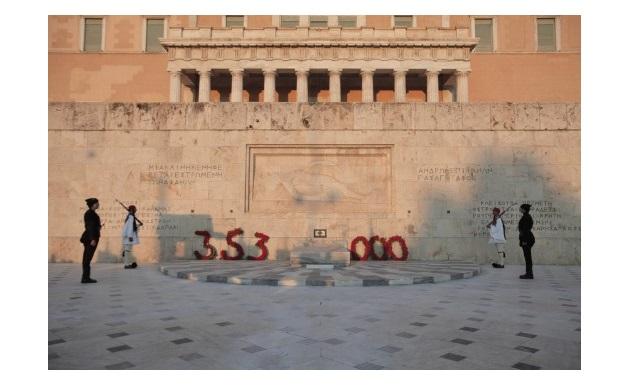 Κ. Φωτιάδης: Η Τουρκία θα αναγκαστεί να αναγνωρίσει τη Γενοκτονία των Ελλήνων του Πόντου