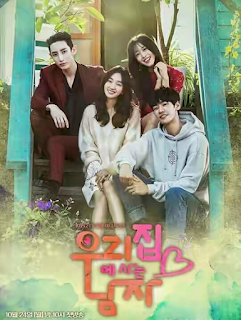 Permalink to Sweet Stranger and Me (2016) (K-Series) Subtitle Indonesia