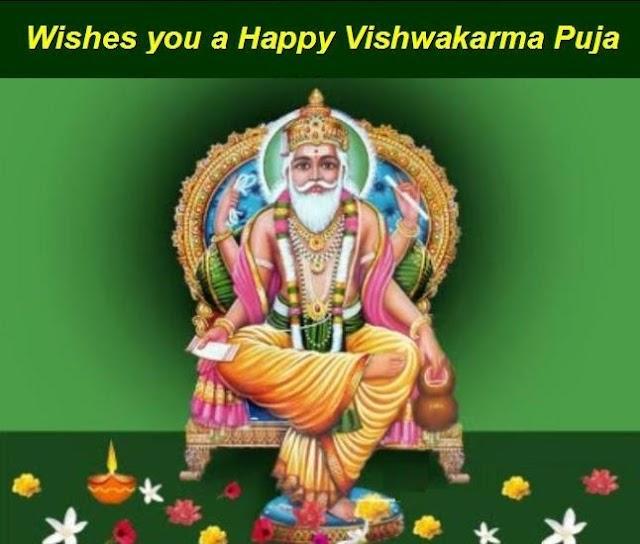 Vishwakarma Puja Celebration