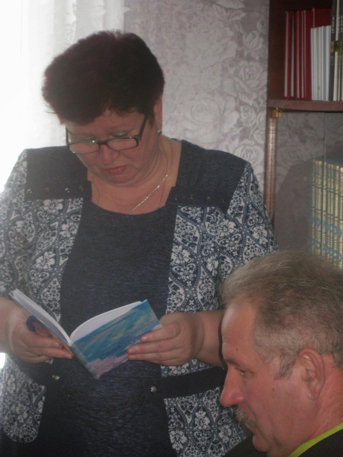знакомство с иностранной литературой