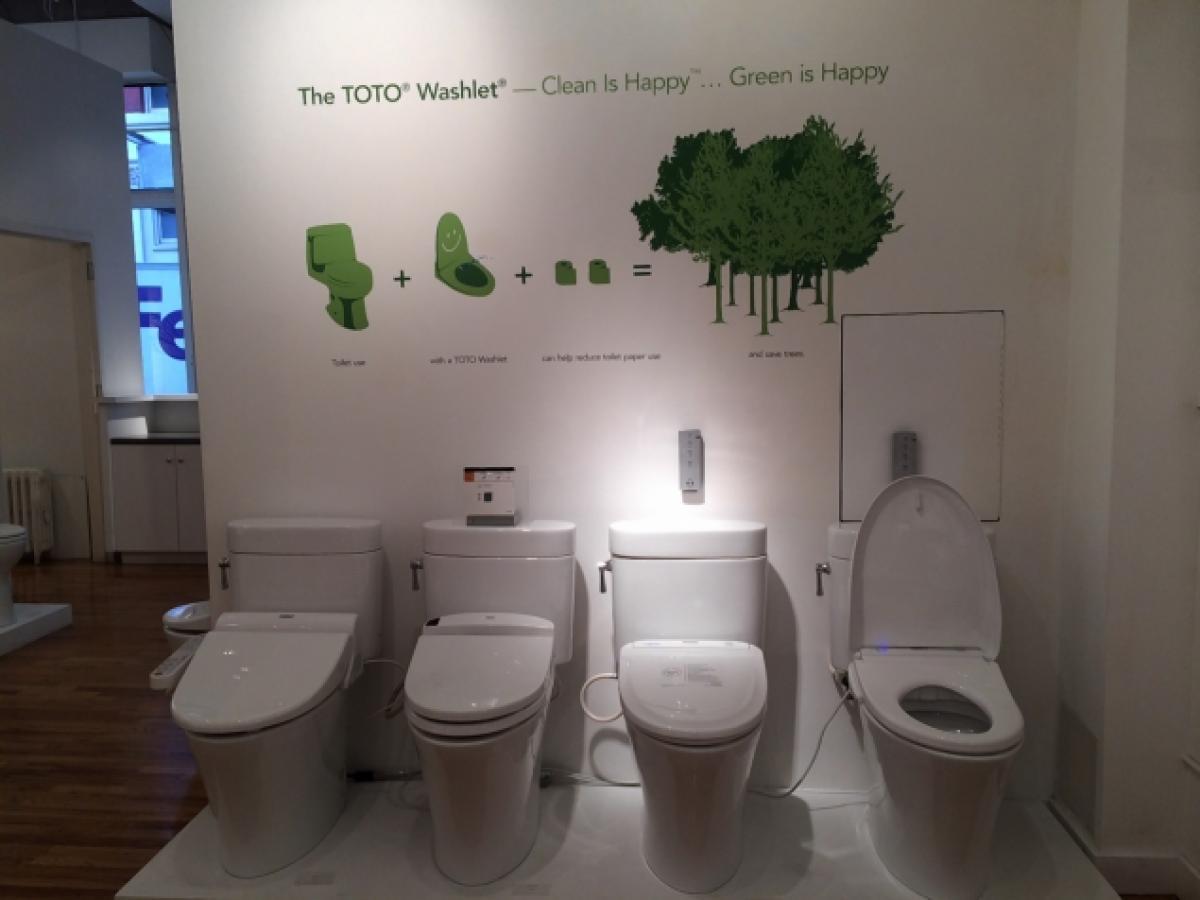 Nhà vệ sinh công nghệ cao mới của Toto : không cần vòi xịt hay giấy