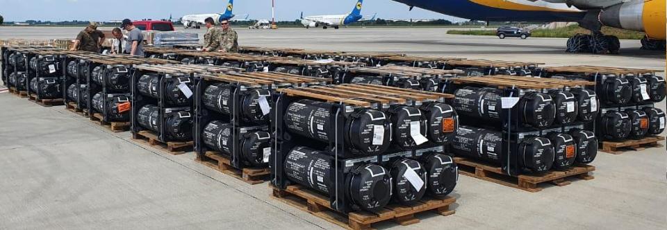 США передали Україні ракети Javelin, боєприпаси та засоби зв'язку