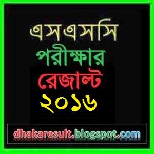 SSC Result 2016 educationboard.gov.bd