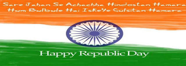 Happy Republic Day Images for Facebook