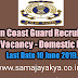 Indian Coast Guard Recruitment – Navik  Vacancy  - Domestic Branch-Last Date 10 June 2019.