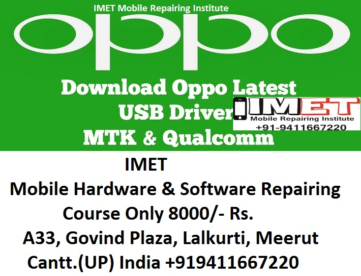 Latest Oppo USB Driver MTK & Qualcomm Download - IMET Mobile
