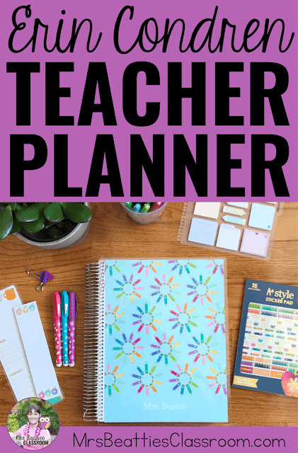 Photo of Erin Condren Teacher Planner for 2018-2019