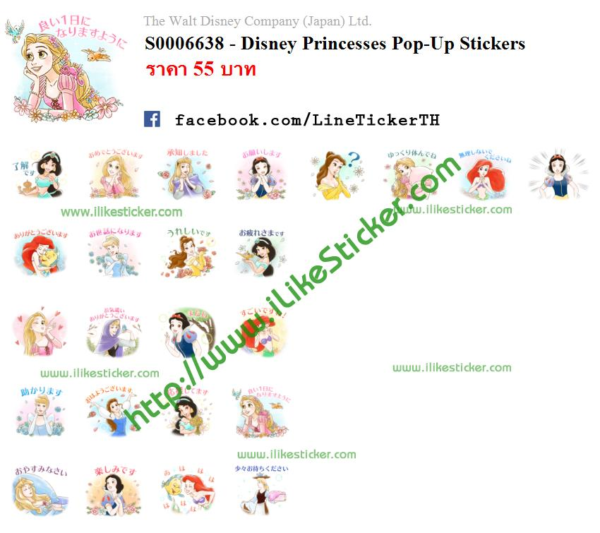 Disney Princesses Pop-Up Stickers