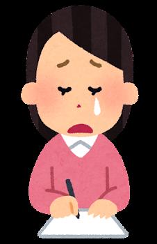 紙に何かを書く人のイラスト(泣いた顔・女性)