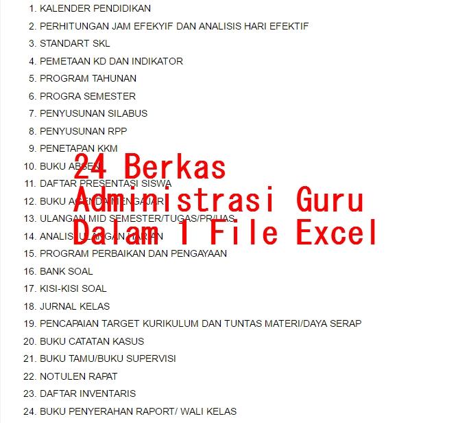 Download 24 Berkas Administrasi Guru 2016 Dalam 1 File Excel