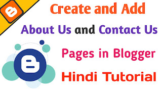 How to create About us and Contact us pages in blogger
